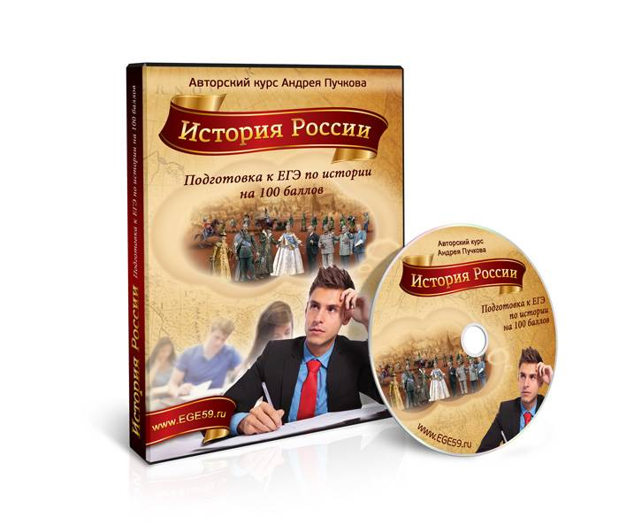 видео уроки по предметам школьной программы. бесплатно