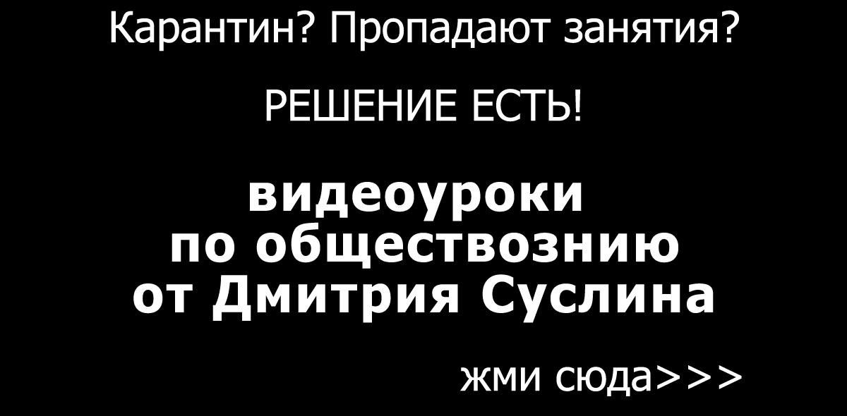 https://ege-obchestvoznanie.ru/images/egebaner.jpg